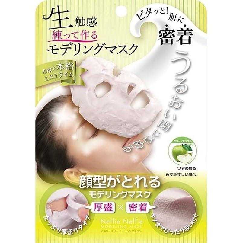 キャリッジシリーズネリーネリー モデリングマスク グリーンアップル 23g