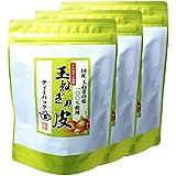 玉ねぎの皮茶 国産 ティーパック 2g×30パック×3袋セット