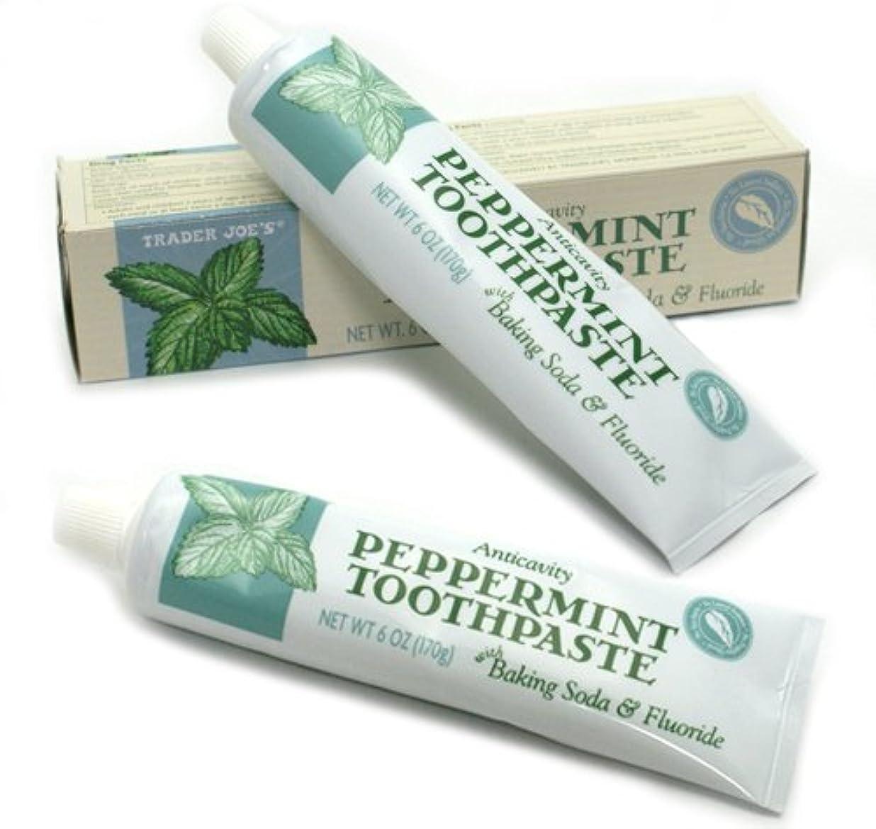 お嬢ペチコートニュージーランドトレーダージョーズ Trader Joe's ペパーミント 歯磨き粉2個セット [TJ-8044]