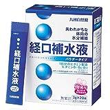 経口補水液パウダータイプ 20袋入