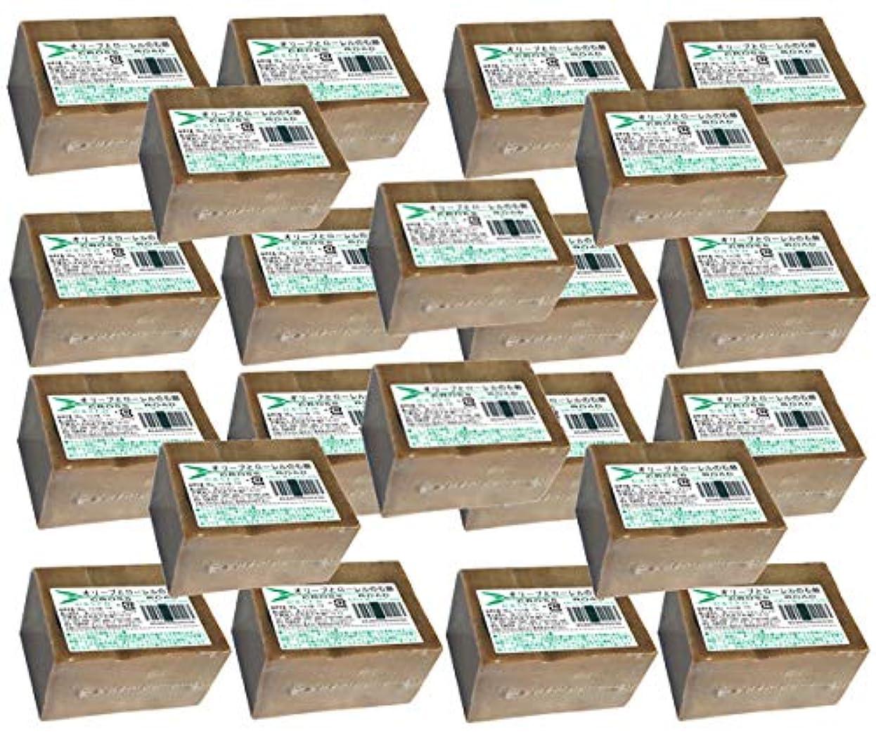 本気学者化合物オリーブとローレルの石鹸(エキストラ)22個セット[並行輸入品]