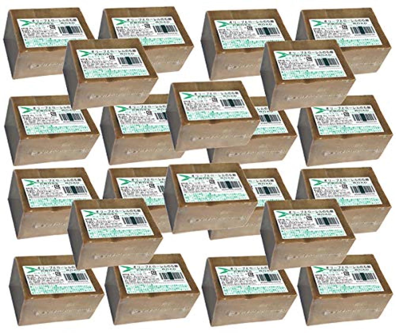 韓国骨の折れる好みオリーブとローレルの石鹸(エキストラ)22個セット[並行輸入品]
