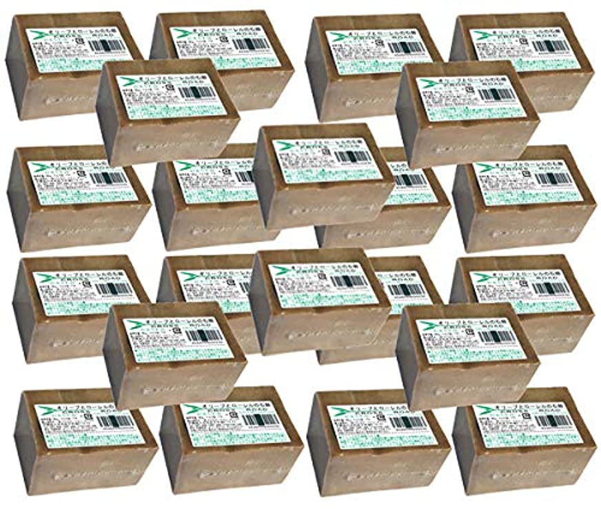 オリーブとローレルの石鹸(エキストラ)22個セット[並行輸入品]