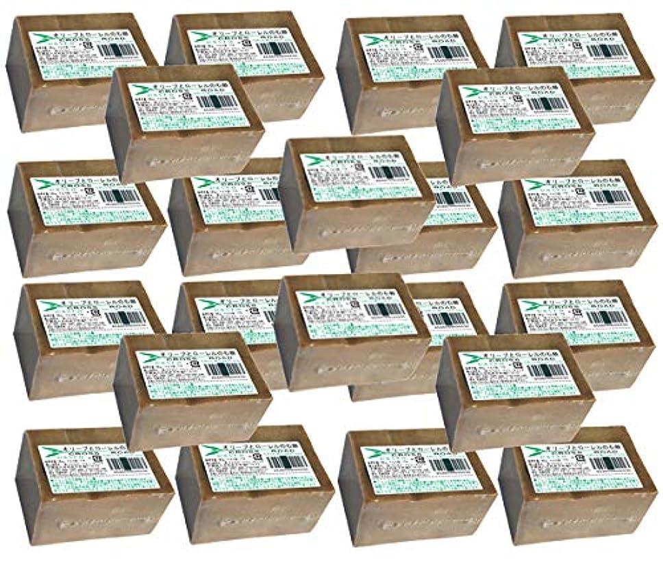 伝統メロドラマ財布オリーブとローレルの石鹸(エキストラ)22個セット[並行輸入品]