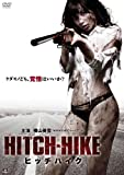 HITCH-HIKE ヒッチハイク [DVD]