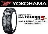 【数量限定・14年製】ヨコハマ アイスガードファイブ (YOKOHAMA ice GUARD 5) iG50 225/55R17 スタッドレスタイヤ 4本セット