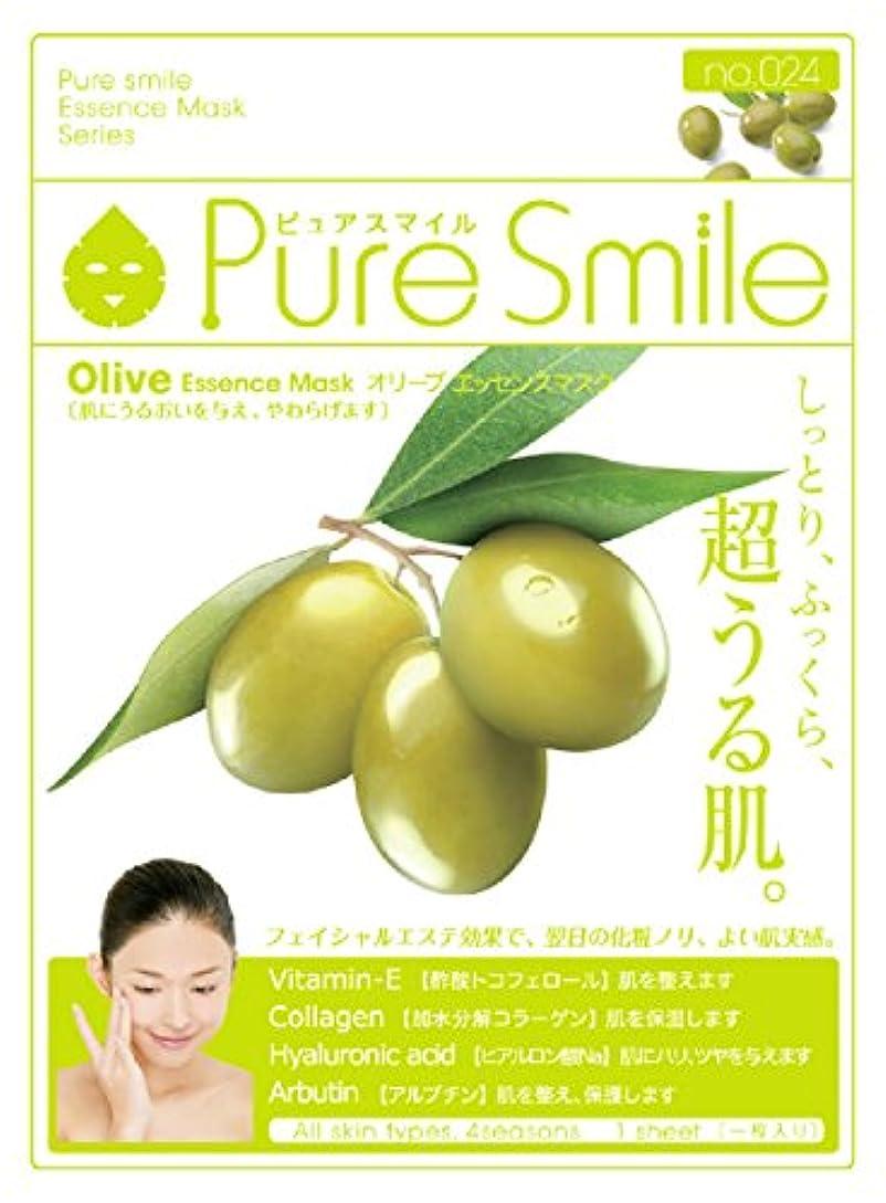 空関係ない遊具Pure Smile エッセンスマスク オリーブ 23ml?30枚