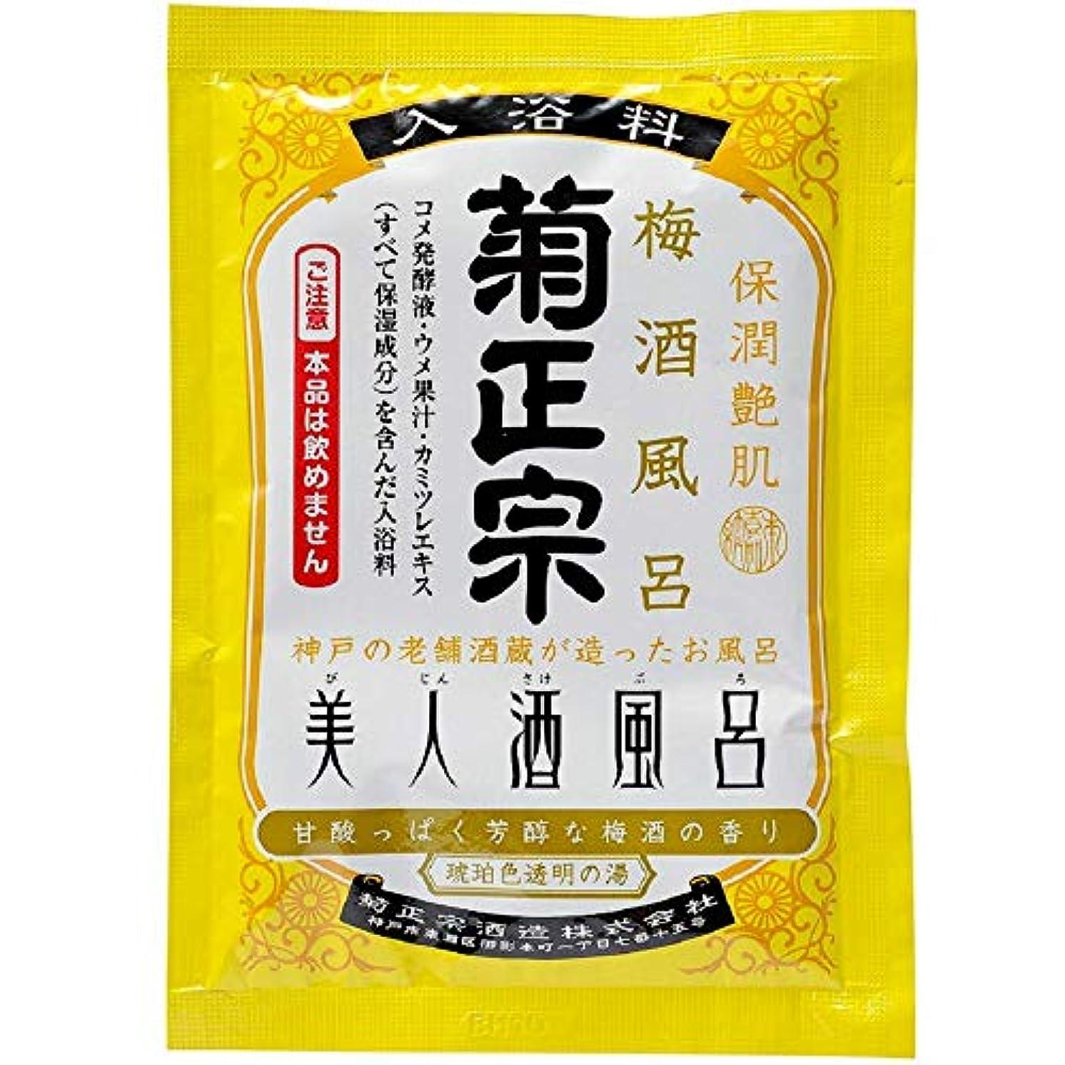 コモランマ実際にすべき菊正宗 美人酒風呂 梅酒の香り
