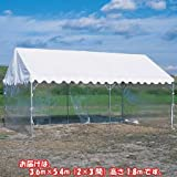 三和体育(SANWATAIKU) テント用透明横幕 (三方幕) 3.6m×5.4m用 S-0523