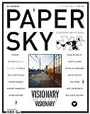 PAPER SKY no.34 (毎日ムック)