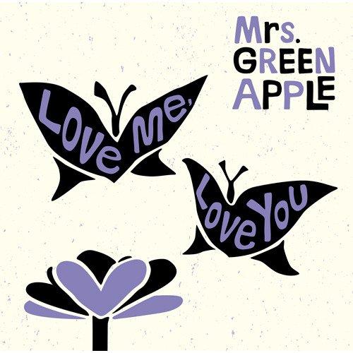 【早期購入特典あり】Love me, Love you(初回限定盤)(DVD付)(B2告知ポスター付き)