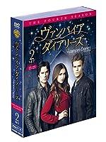 ヴァンパイア・ダイアリーズ 4thシーズン 後半セット (13~23話・5枚組) [DVD]