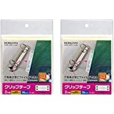 【2袋(56片)入り】コクヨ クリップテープ ideamix 2穴用 ピッチ80mm タ-60