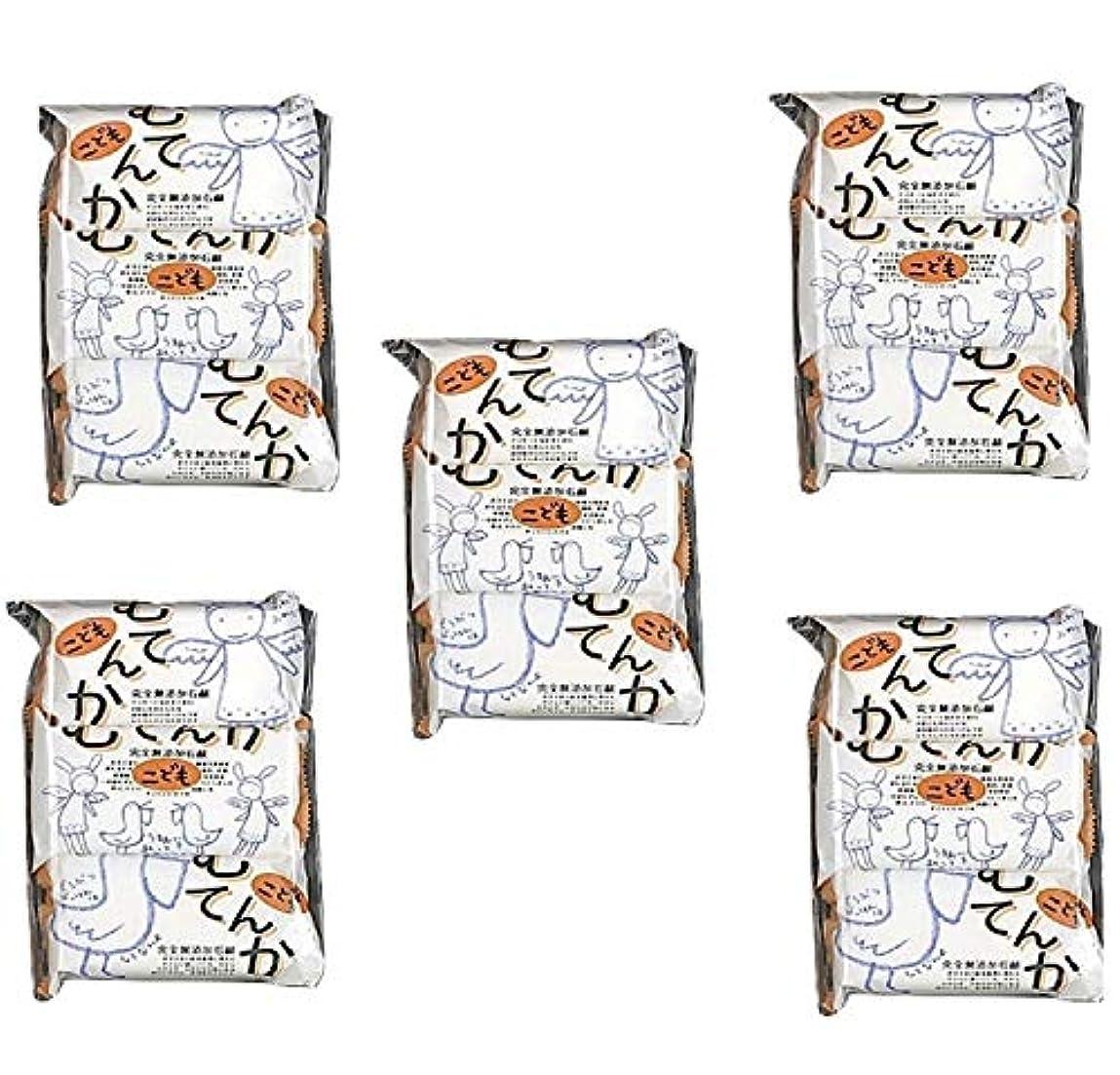 【まとめ買い】ペリカン石鹸 こども無添加ソープ 100g×3【×5セット】