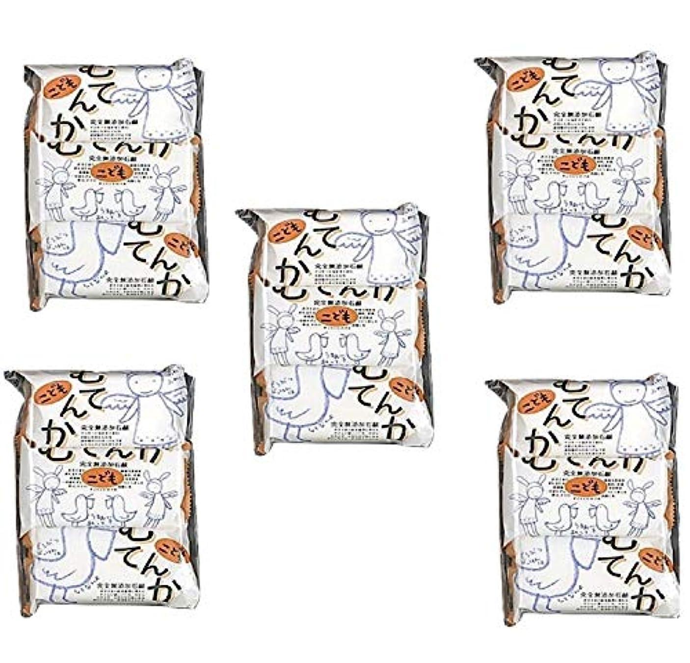 ジーンズトリップウェイド【まとめ買い】ペリカン石鹸 こども無添加ソープ 100g×3【×5セット】