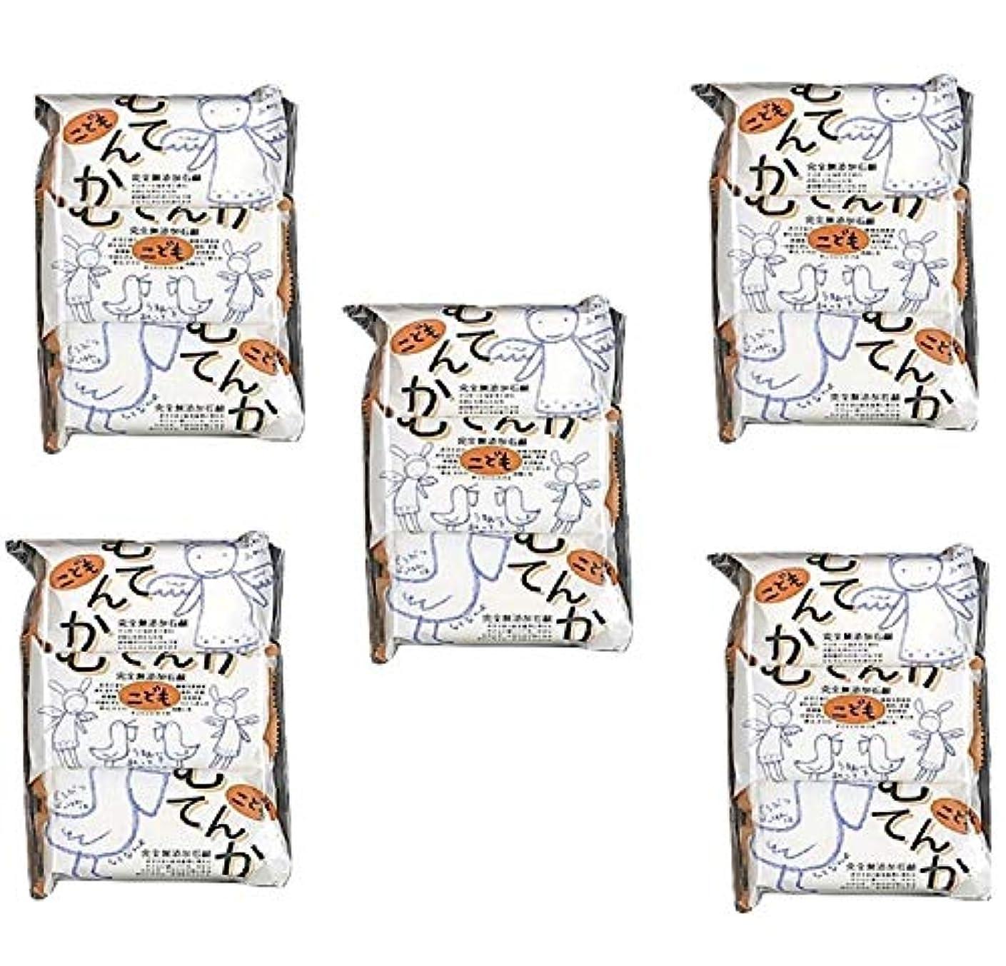格差評価繁栄【まとめ買い】ペリカン石鹸 こども無添加ソープ 100g×3【×5セット】
