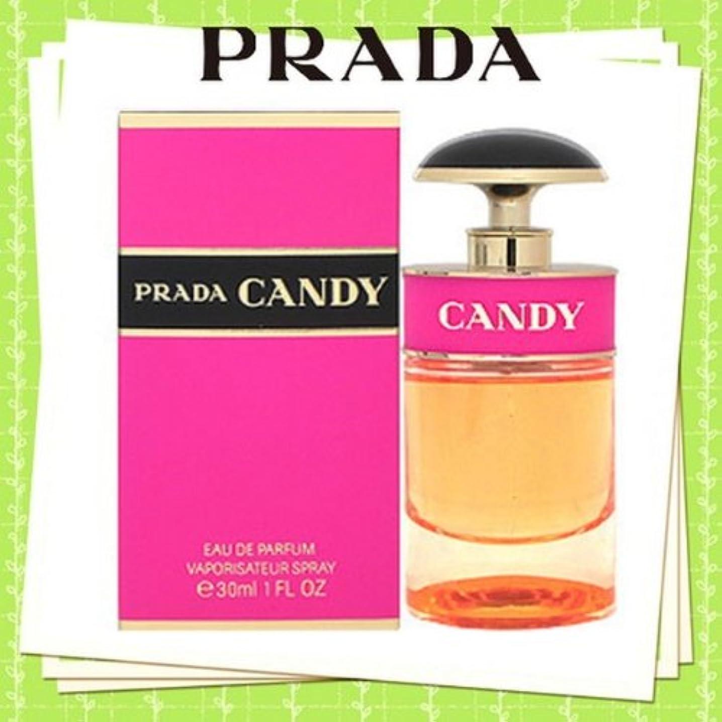 順番脈拍期待して【プラダ 香水】プラダ キャンディ EP30ML SP 【並行輸入品】