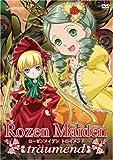 Rozen Maiden Traumend 1: Puppet Show [DVD] [Import]