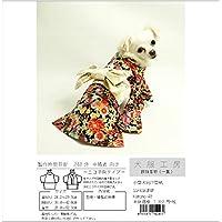 犬服工房 振袖着物(一重) ecoタイプ 小型犬 SS+&S&SM&M
