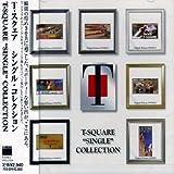 T-スクェア シングル・コレクション  T-SQUARE, T-SQUARE, 奥慶一, ミュンヘン交響楽団, ロイヤル・フィルハーモニー管弦楽団 (ヴィレッジ・レコード)