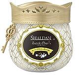 シャルダン SHALDAN ステキプラス 消臭芳香剤 部屋用 部屋 玄関 ムーンライトシャボンの香り 260g