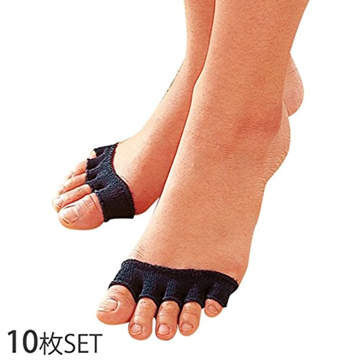 スコットランド人きしむ困惑した5本指ソックス 5本指 指先なし 5本指靴下 抗菌防臭加工 消臭 ひのき指の間カバー 10枚セット 紺