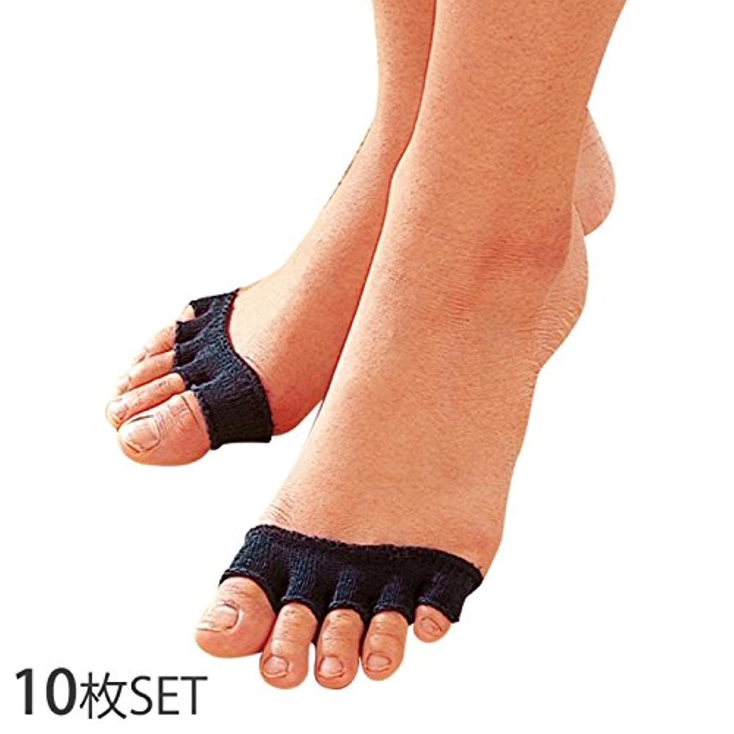 従者酔う赤足指カバー 5本指 男女兼用 指先なし 5本指靴下 抗菌防臭加工 消臭 ひのき指の間カバー 10枚セット 紺