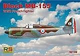 RSモデル 1/72 フランス空軍戦闘機 ブロック MB-155 プラモデル 92199