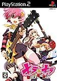 「キラ☆キラ~Rock'n' Roll Show~」の画像
