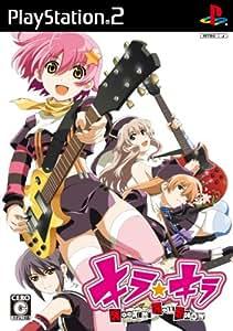 キラ☆キラ~Rock'n Rollshow~(通常版)