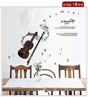 Weaeo ミュージカルバイオリン壁ステッカー防水リムーバブルステッカーDiyホーム造園装飾