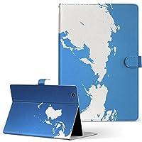 タブレット 手帳型 タブレットケース タブレットカバー カバー レザー ケース 手帳タイプ フリップ ダイアリー 二つ折り 革 002833 iPad Air Apple アップル iPad アイパッド iPadAir