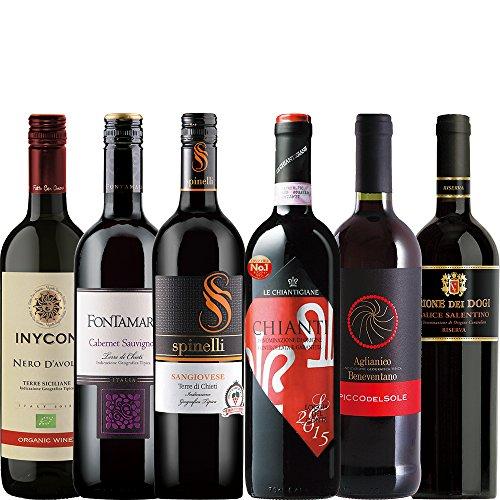 イタリア メジャー級 赤ワイン キャンティ & リゼルバ 入り 6本セット (750ml×6本)