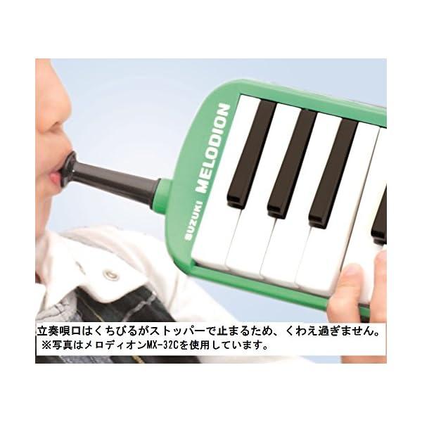 SUZUKI スズキ 鍵盤ハーモニカ メロディ...の紹介画像5