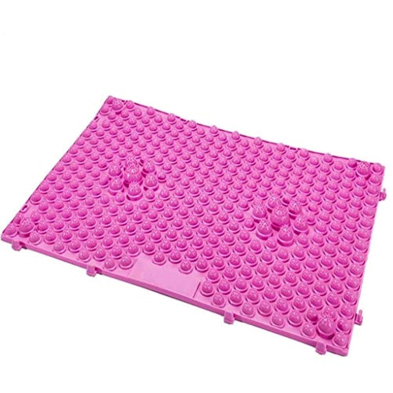 熱意信頼できる取り組むフットマッサージャー、フットマッサージ指圧パッド、フット/トーマッサージパッド、バスルームマット/ヨガマット/スポーツマット (Color : ピンク)