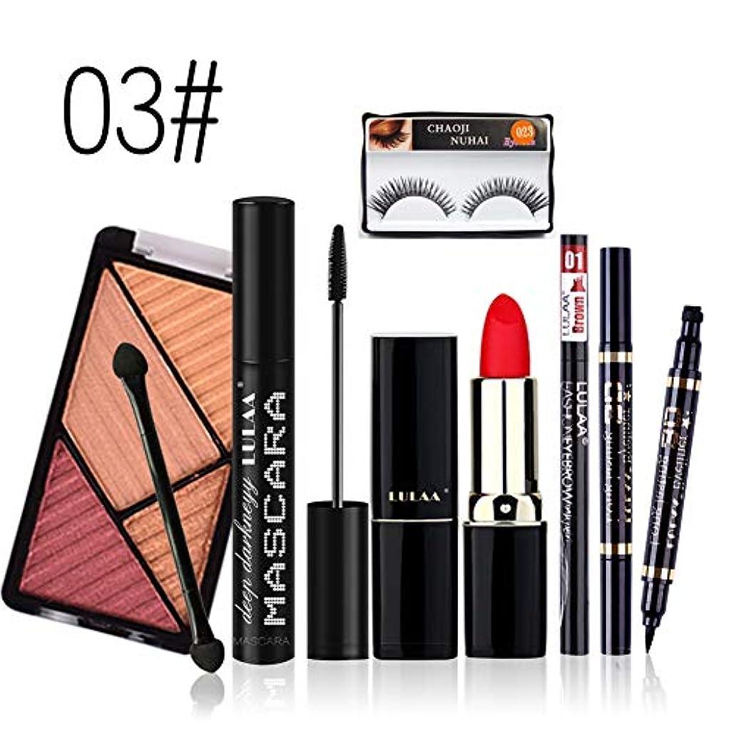 傾向がある十オレンジSymboat 化粧品 7ピースセットアイシャドウ口紅セット化粧品 フル美容メイクアップセット 初心者 人気化粧品セット