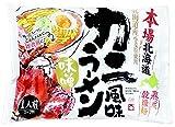 藤原製麺 本場北海道 カニ風味ラーメン味噌 101g 1ケース(10食入)