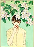花よりも花の如く 12 (花とゆめCOMICS)