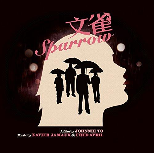 文雀(オリジナルサウンドトラック)(Sparrow [Original Soundtrack])