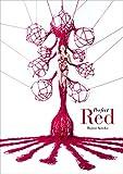 Perfect Red Hajime Kinoko