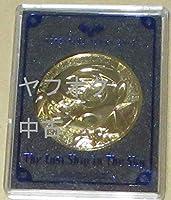 名探偵コナン メダル 天空の難破船 2010