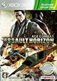 ACE COMBAT ASSAULT HORIZON Xbox360 プラチナコレクション