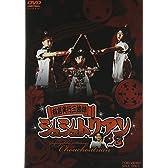 有言実行三姉妹シュシュトリアン3 [DVD]