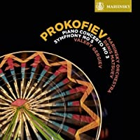 Prokofiev: Symphony No. 5, Piano Concerto No. 3 by Denis Matsuev (2014-03-24)