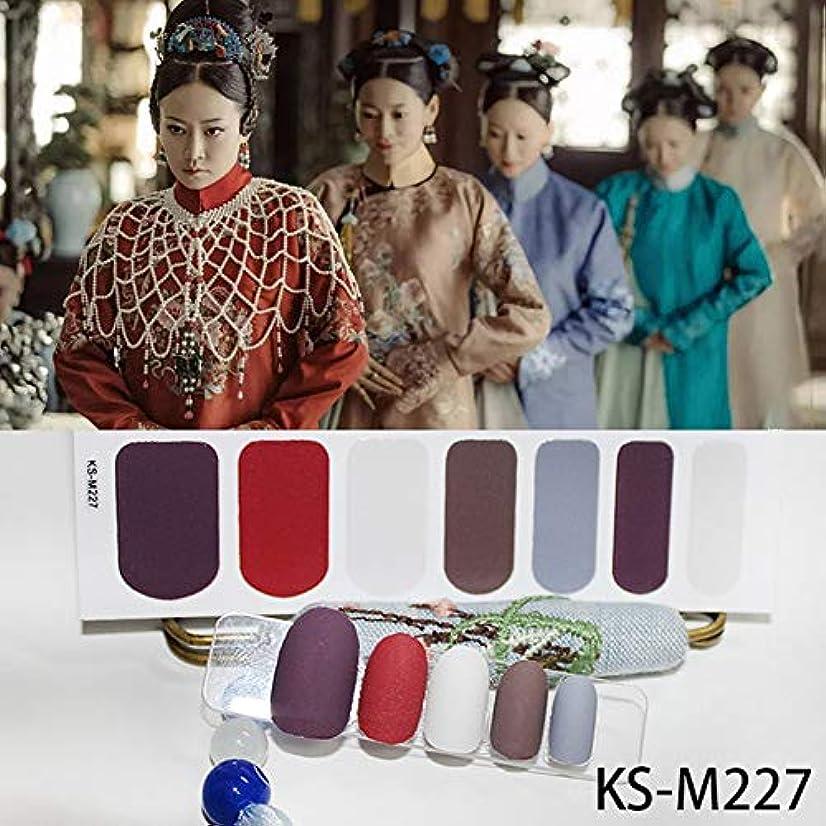 前者練る同意するMurakush ネイルステッカー ネイルツール モランディシリーズ マット ソフトカラー ソリッドカラー ネイルアート ペースター 女性 ネイル 美容アクセサリー KS-M227 素片