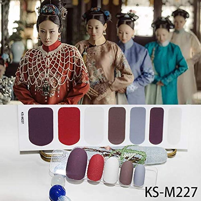 広告するすばらしいです唯物論Murakush ネイルステッカー ネイルツール モランディシリーズ マット ソフトカラー ソリッドカラー ネイルアート ペースター 女性 ネイル 美容アクセサリー KS-M227 素片
