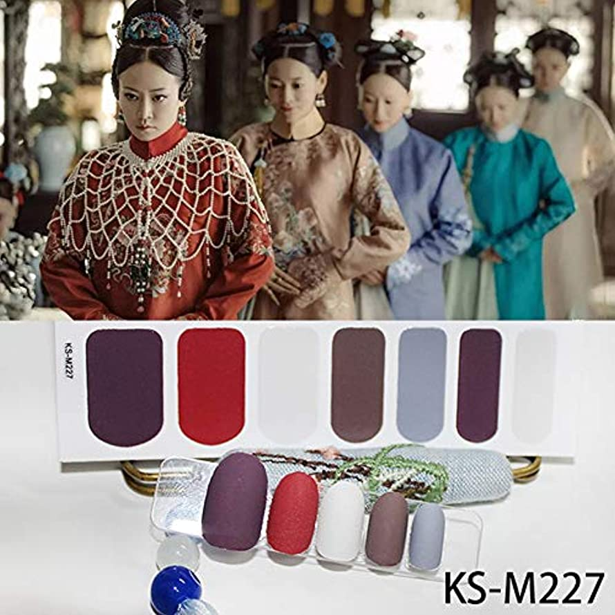 多様性妨げるピンクMurakush ネイルステッカー ネイルツール モランディシリーズ マット ソフトカラー ソリッドカラー ネイルアート ペースター 女性 ネイル 美容アクセサリー KS-M227 素片