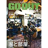 GO OUT Livin' Vol.13 (別冊 GO OUT)