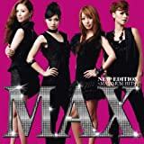 NEW EDITION ~ MAXIMUM HITS ~(DVD付)