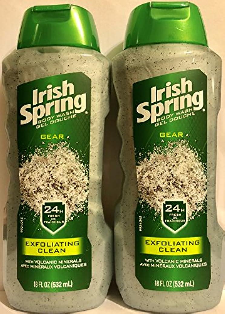 スリラーケニア人形Irish Spring ギアボディウォッシュ - エクスフォリエイティングクリーン - 火山ミネラルを - ネット重量。ボトルパー18液量オンス(532 ml)を - 2本のボトルのパック